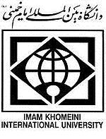 دانشگاه بین المللی امام خمینی