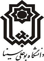 دانشگاه بوعلی سینا همدان